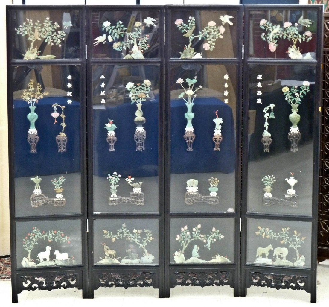 20: Chinese Four-Panel Room Screen with Inset Jade, Car