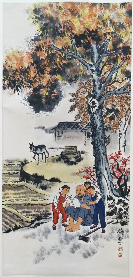 2: Qian Songyan Signed Chinese Painted Scroll with Figu