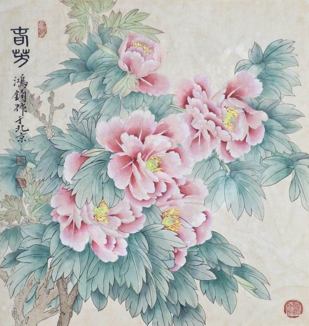 3: Jin Hongjun Signed Chinese Painted Floral Scroll Pai