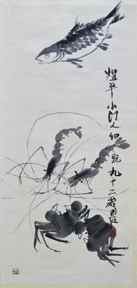 Qi Baishi Attributed Chinese Sumi Scroll Painting Of Sh