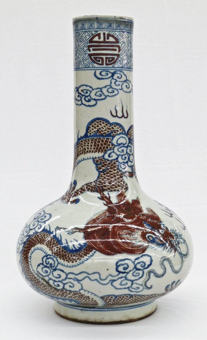 Chinese Copper Red & Blue Underglaze Bottle Neck Dragon