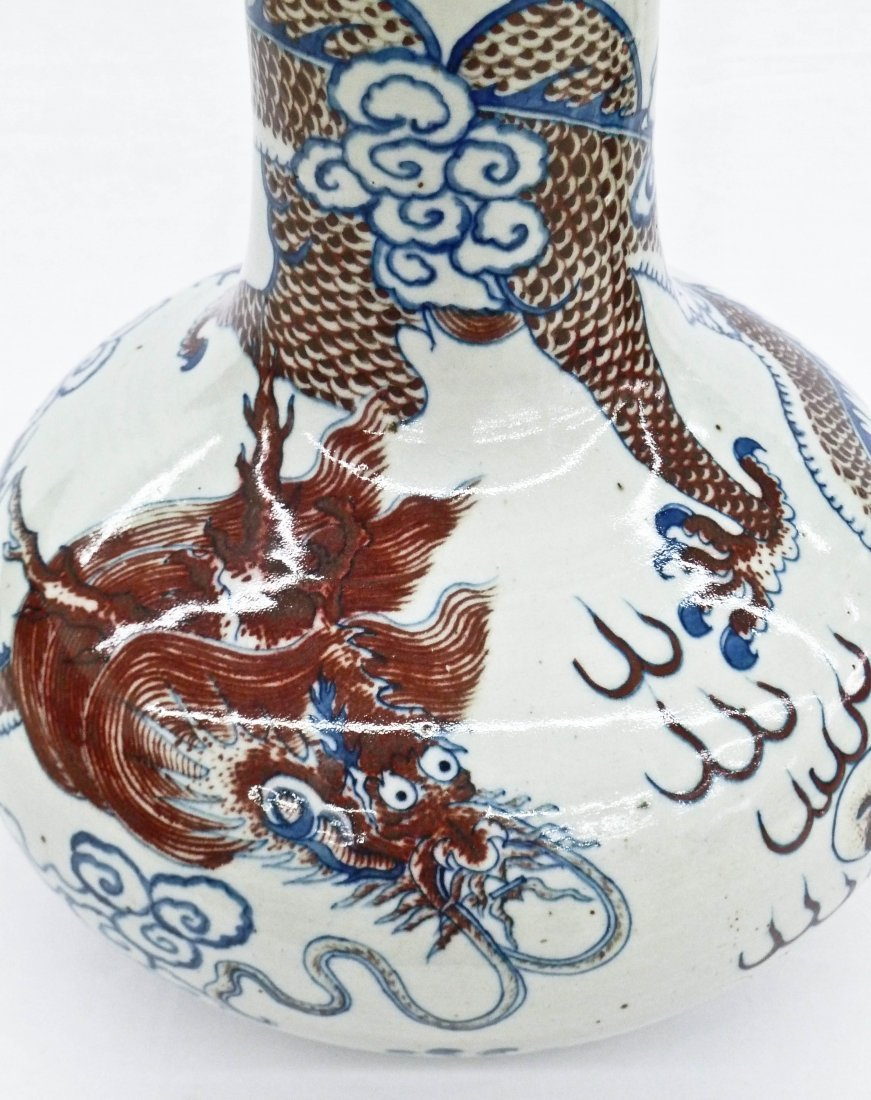 Chinese Copper Red & Blue Underglaze Bottle Neck Dragon - 2