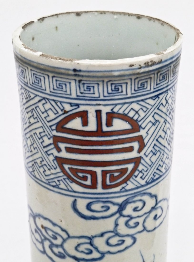 Chinese Copper Red & Blue Underglaze Bottle Neck Dragon - 4