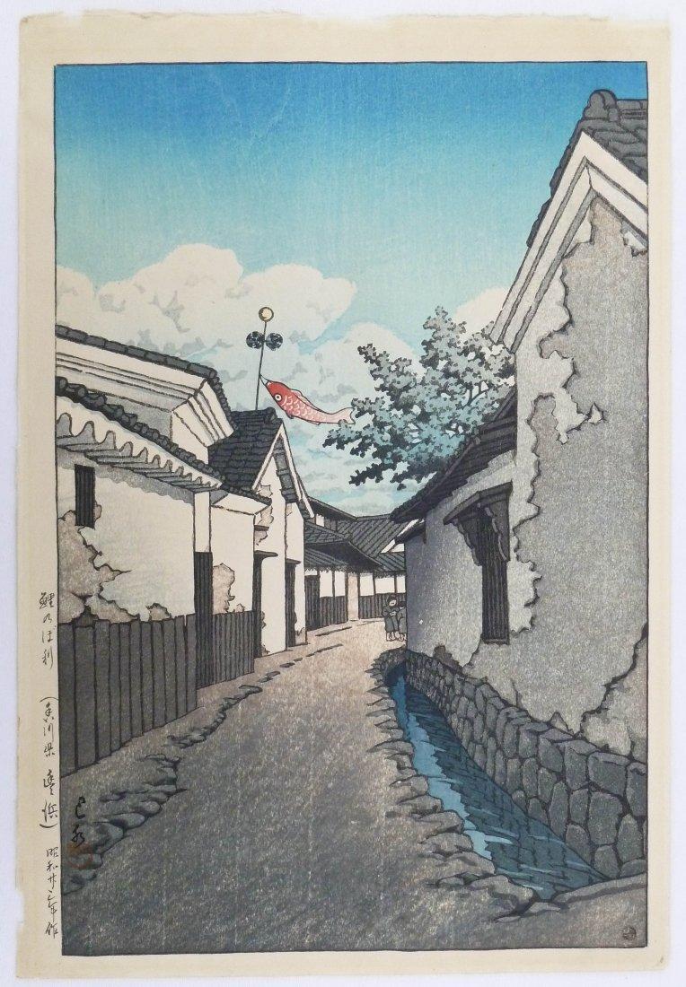 "Kawase Hasui ""Carp Windsock"" Japanese Woodblock Print"