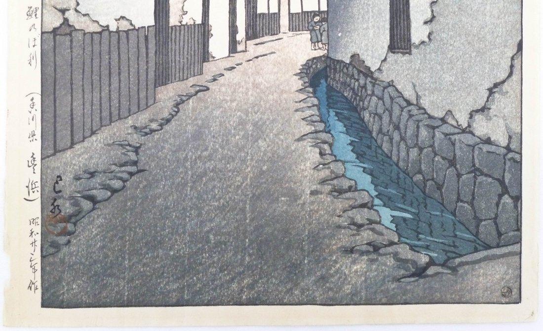 "Kawase Hasui ""Carp Windsock"" Japanese Woodblock Print - 2"