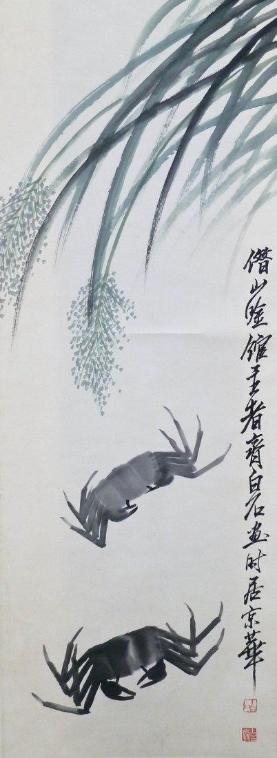 Qi Baishi Attributed Chinese Sumi Scroll Painting of Cr