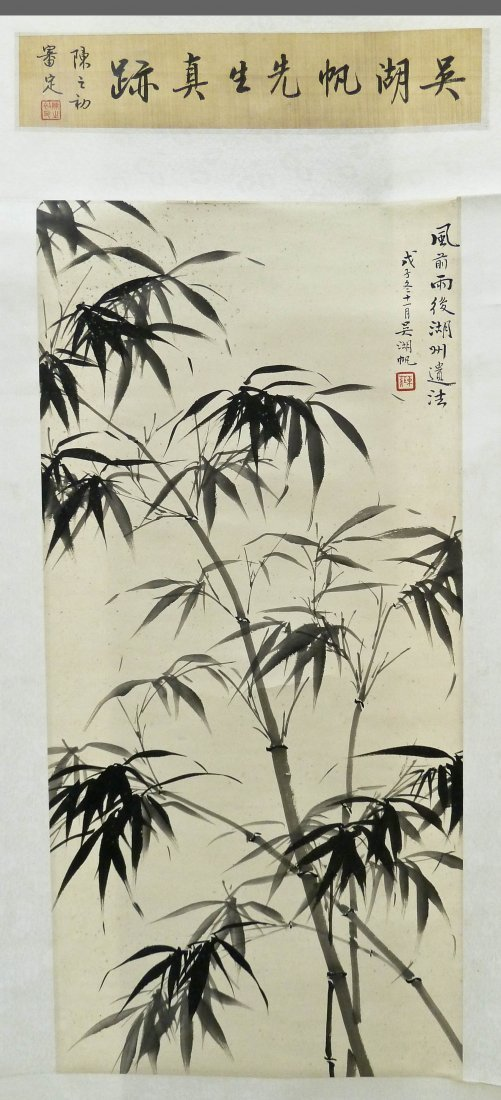 Wu Hufan Attributed Chinese Bamboo Sumi Scroll Painting