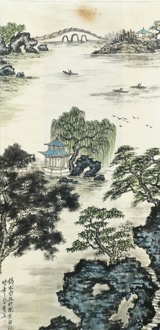 Qian Songyan Chinese Mountain Landscape with Temples Sc