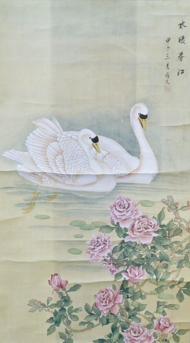 Bo Wen Chinese Flowers & Swans Scroll Painting 37''x21'