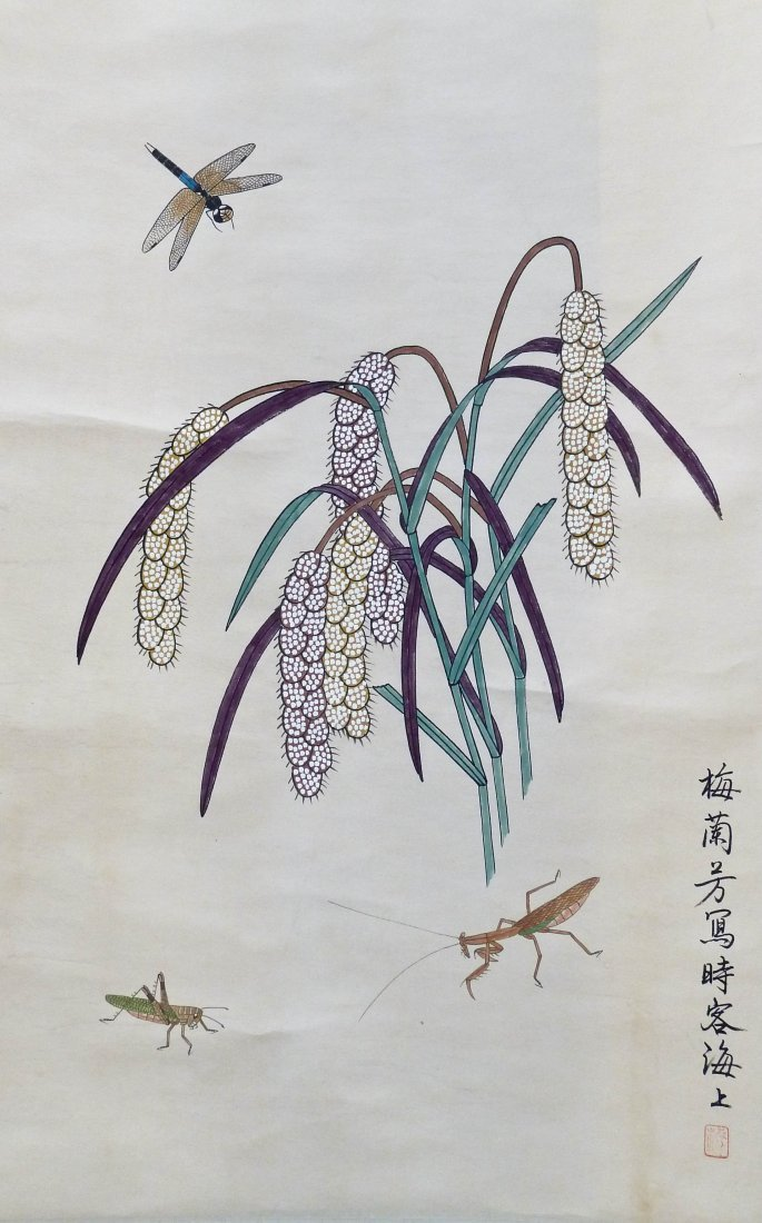 Mei Lan Fang Attributed Chinese Insects Scroll Painting