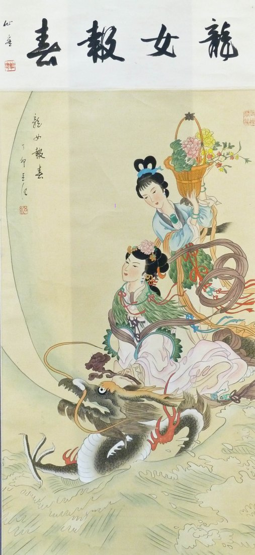 Ji Lu Chinese Woman Riding Dragon Scroll Painting 41''x