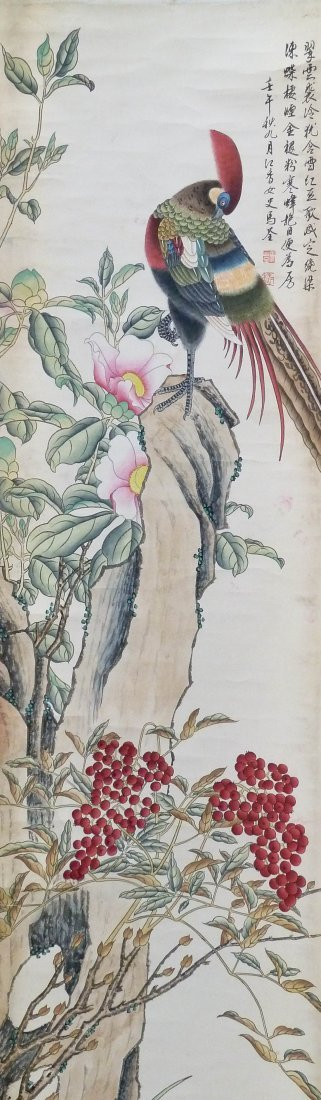 Ma Quan Shi Attributed Chinese Pheasant in Tree Scroll