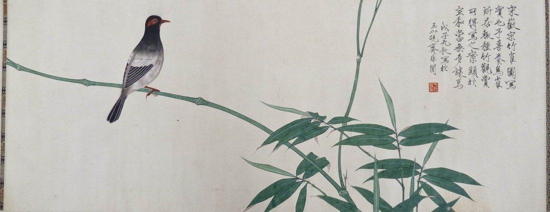 Fei Yin Chinese Bird on Branch Horizontal Scroll Painti