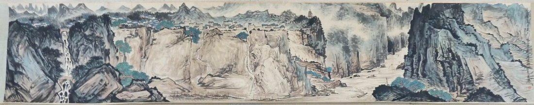 Shanyue Guan (1912-2000 China) Attributed Mountainous