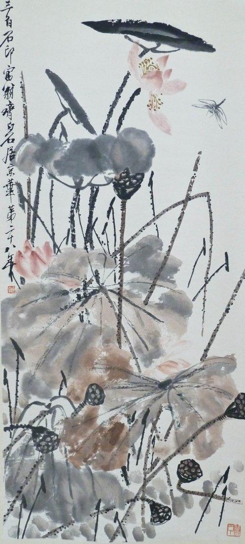 Baishi Qi (1864-1957 China) Attributed ''Autumn Lotus''
