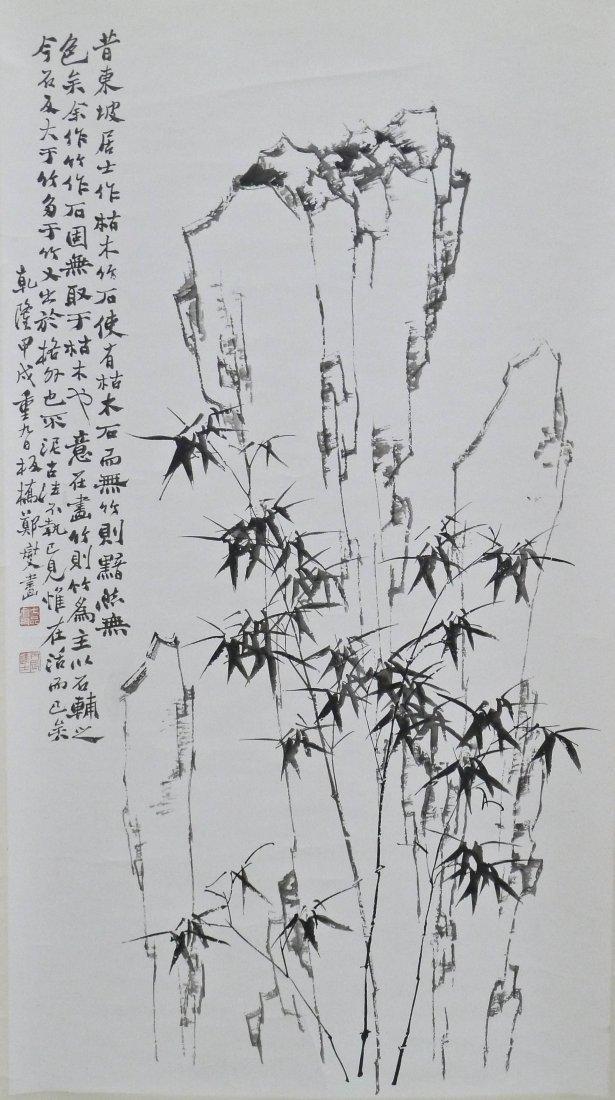 Zheng Baqiao Signed Chinese ''Bamboo & Rock'' Scroll