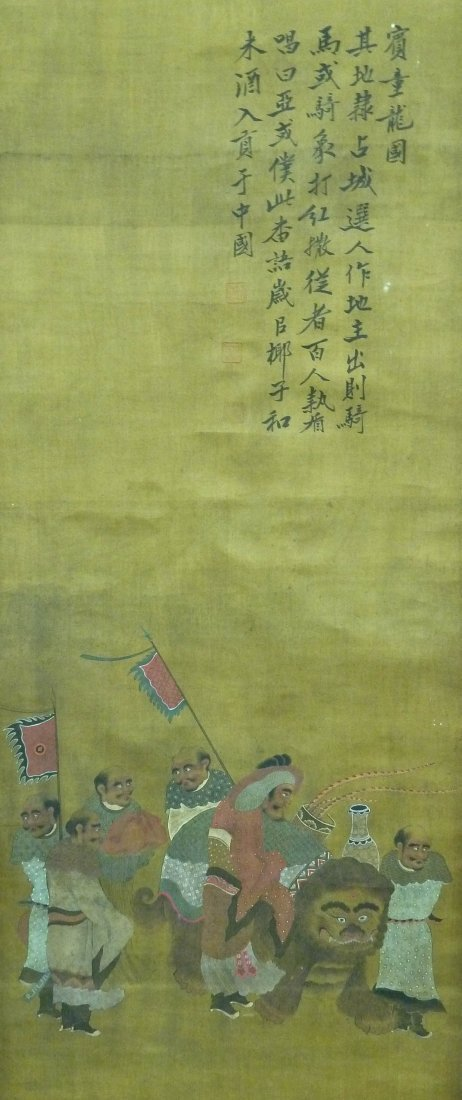 Chinese Green Scroll Painting of Figures with Stylized