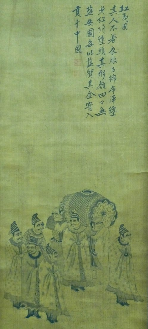 Chinese Green Scroll Painting of Figures with Salt