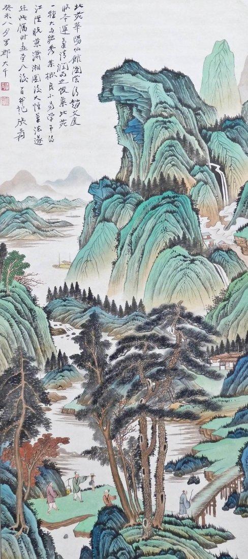 Daqian Zheng (1899-1983 China) Attributed ''Mountain