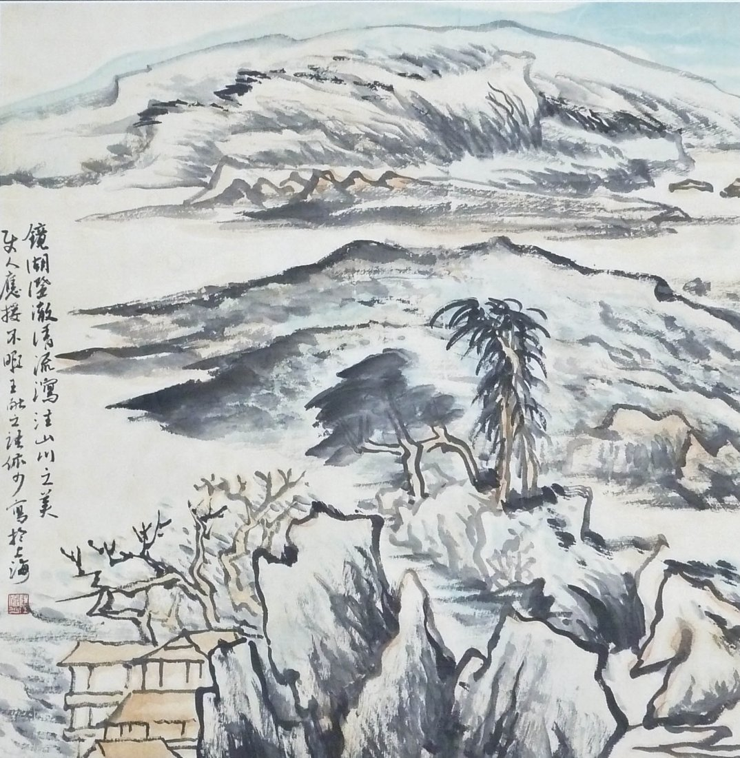 Lu Yanshao (1909-1993 China) Attributed Landscape
