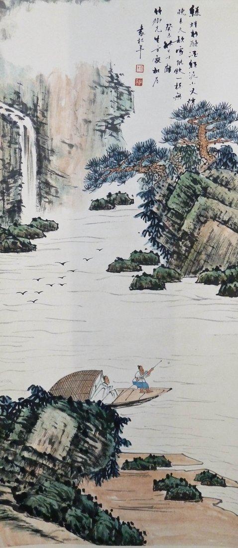 Qian Songyan (1898-1985 China) Attributed Men in Boat