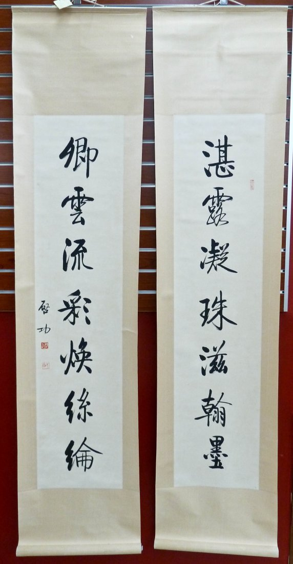 Pair Gong Qi (1912-2005 China) Attributed Calligraphy