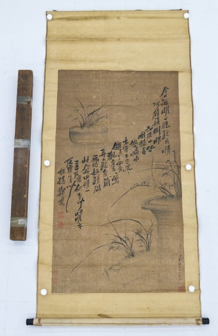 Banqaio Zheng (1693-1765 China) Attributed ''Spring