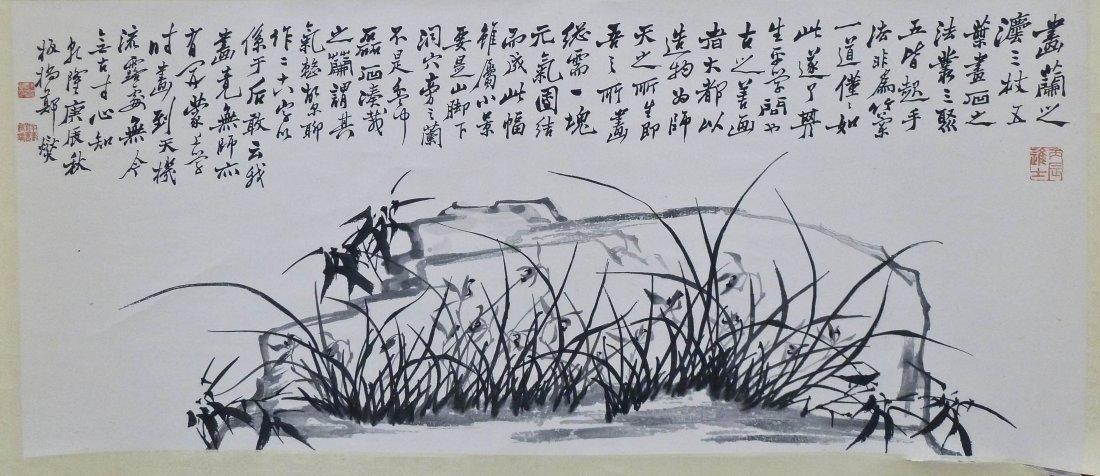 Banqiao Zheng Signed ''Orchid & Rock'' Chinese Scroll