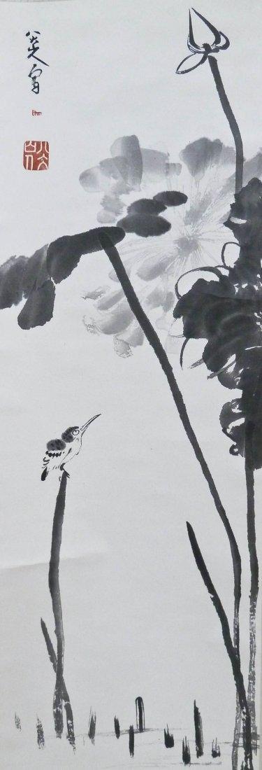 Ba Da Shan Ren Signed ''Lotus'' with Bird Chinese