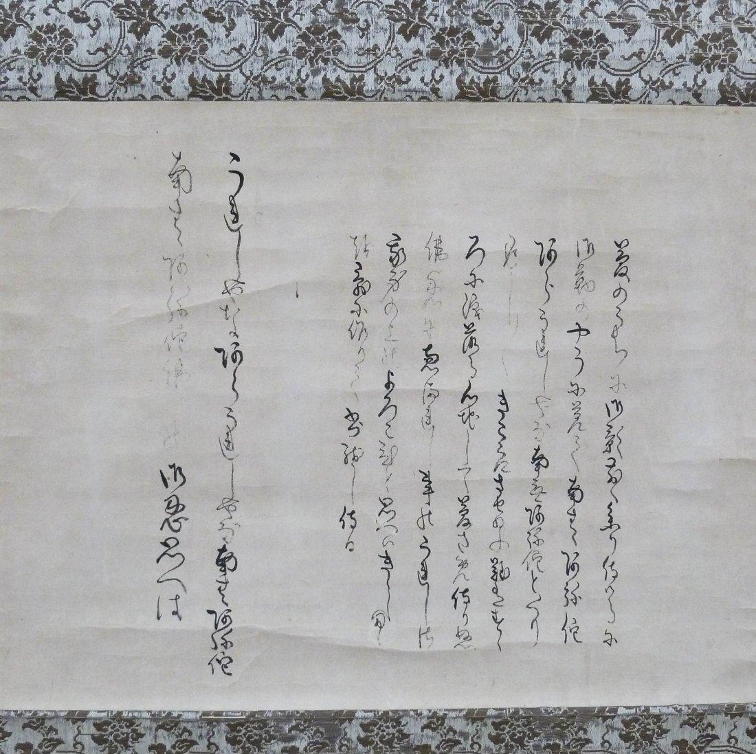 Antique Chinese Buddhist Sacred Writing Calligraphy