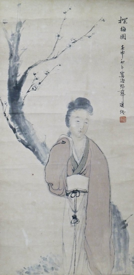 Chinese Woman in Landscape Scroll Painting