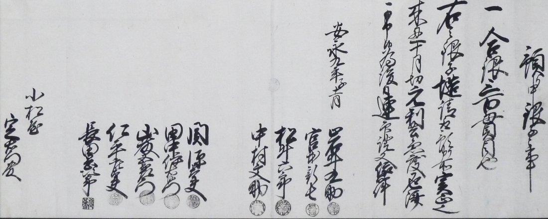 Antique Japanese Samurai Warrior Protection Calligraphy
