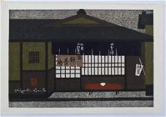Kiyoshi Saito Tea House Ocha Ink Signed Japanese