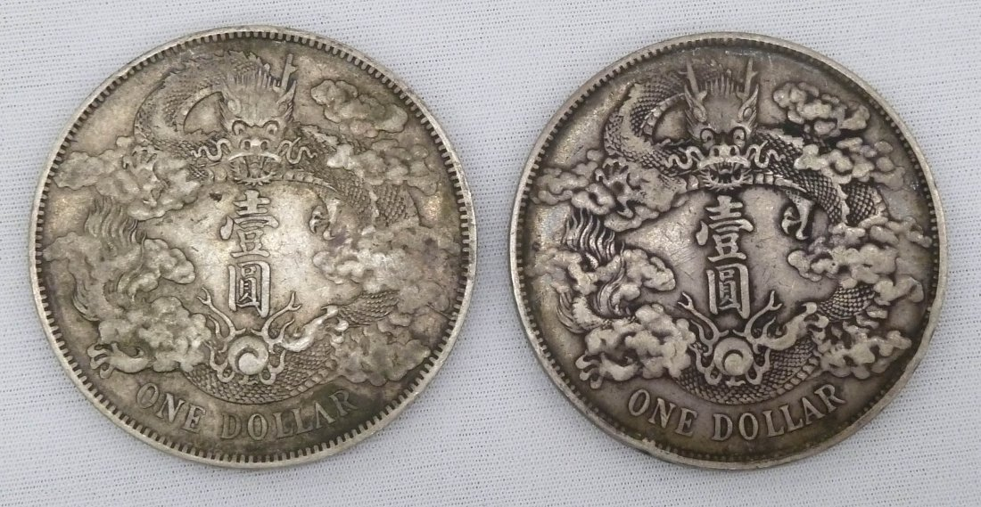 (2) 1911 Chinese Empire Dragon Silver Dollars. Qing