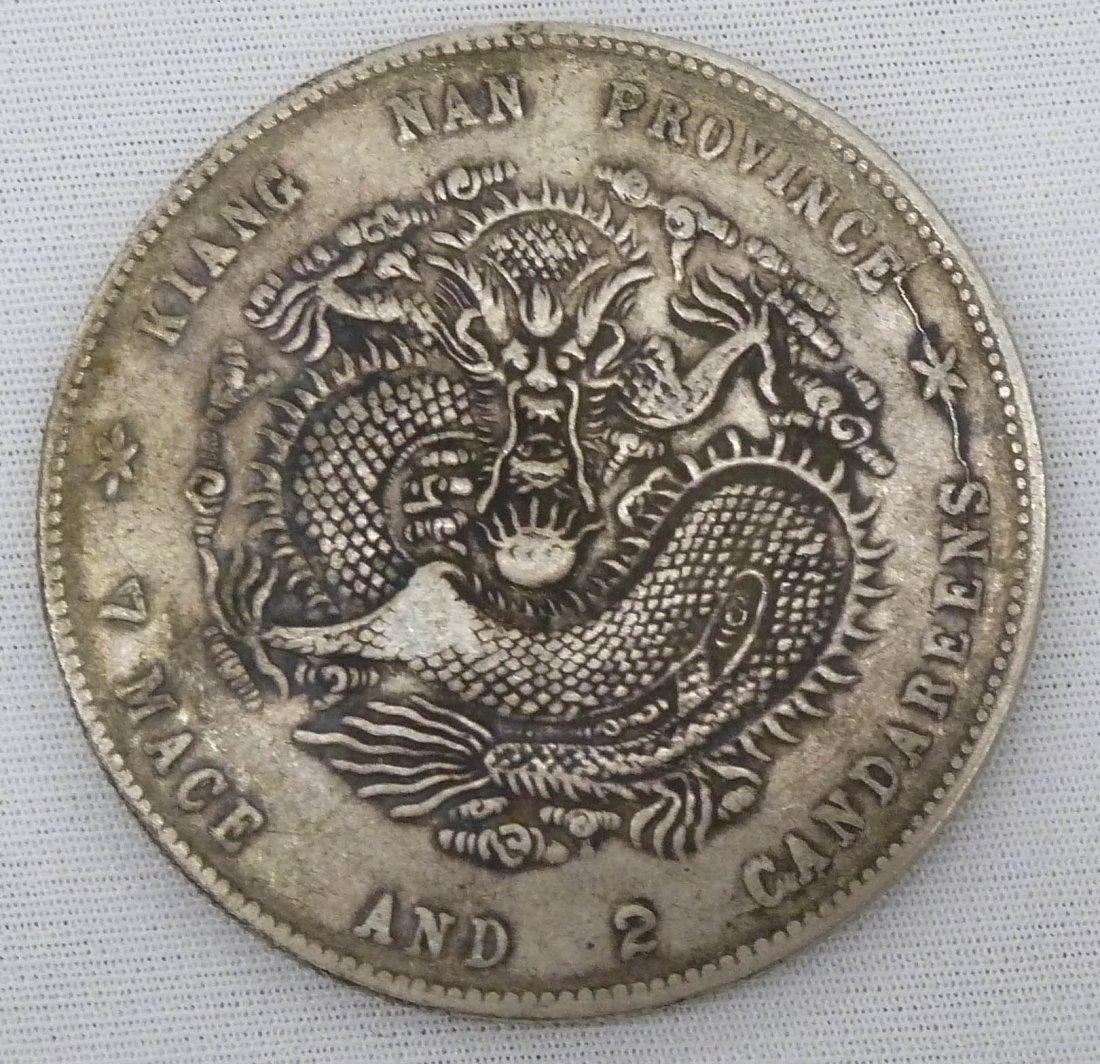 1900 China Kiangnan Province Dragon Silver Dollar.