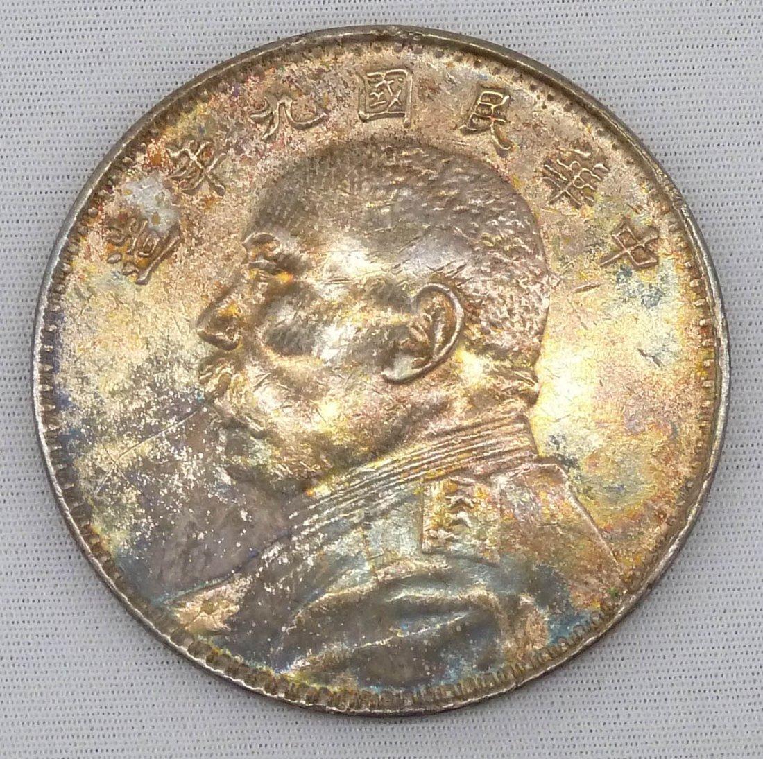 1920 Chinese Yuan Shi Kai Republic Silver Dollar.