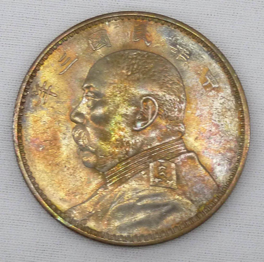 1914 Chinese Yuan Shi Kai Republic Silver Dollar.