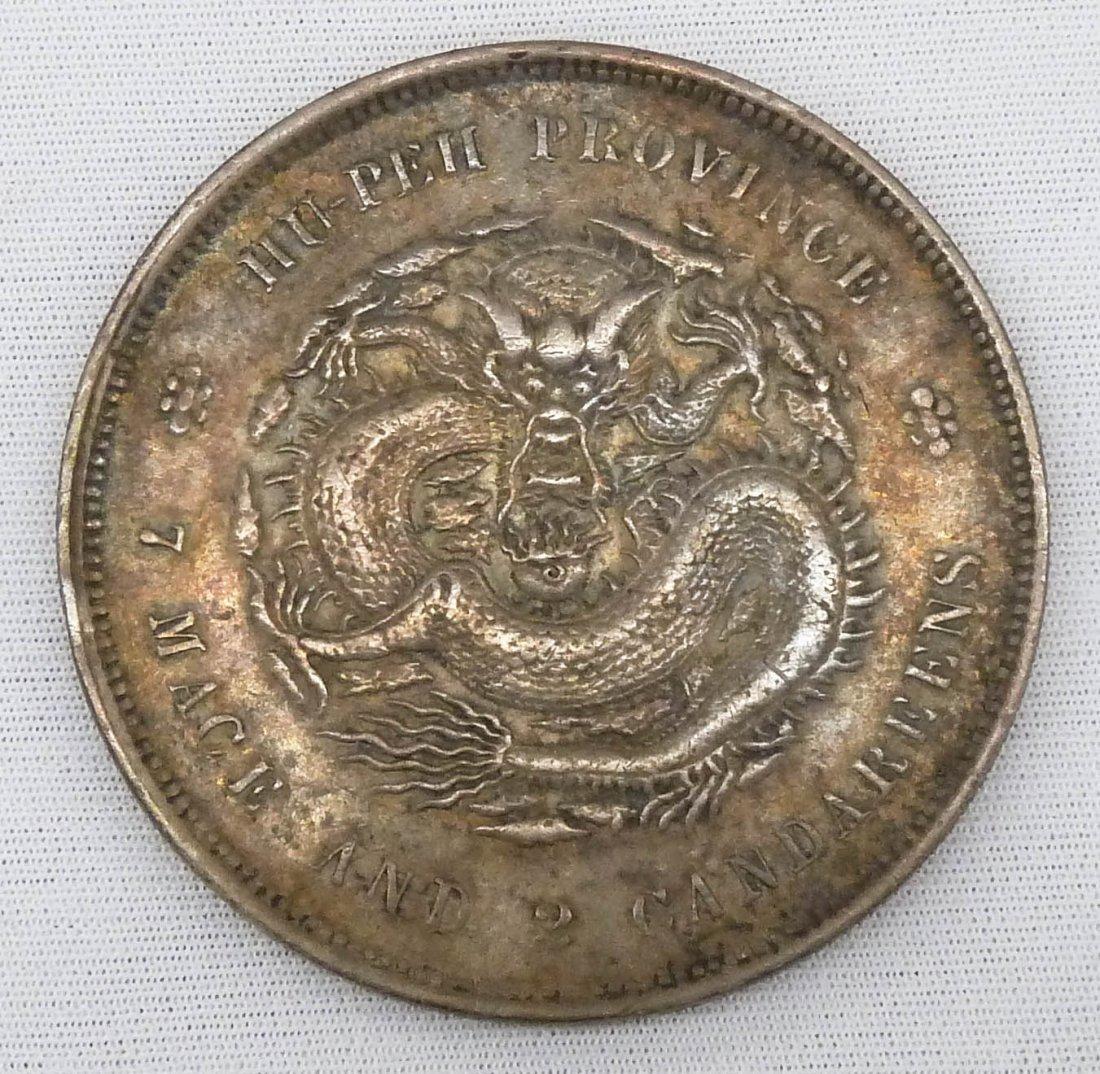 1909 China Hupeh Province Dragon Silver Dollar.