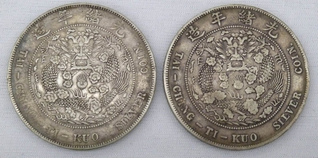 (2) 1908 Chinese Empire Dragon Silver Dollar Coins.