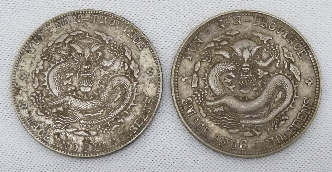 (2) China Yunnan Province 1909-1911 Reign Dragon Silver