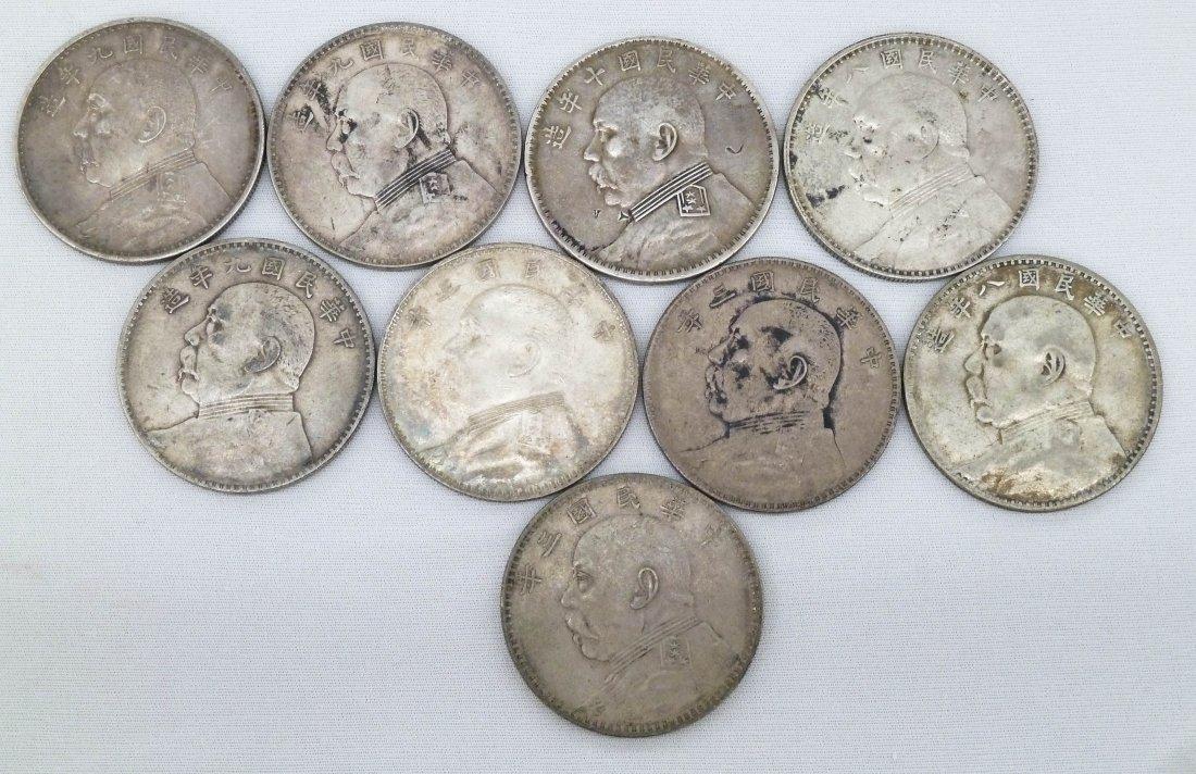 Group (9) Chinese Yuan Shi Kai Silver Dollars. Includes