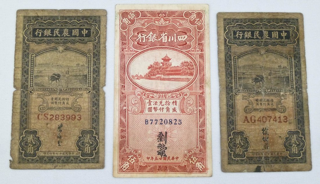 (3) Chinese Fractional Currency Notes. Includes