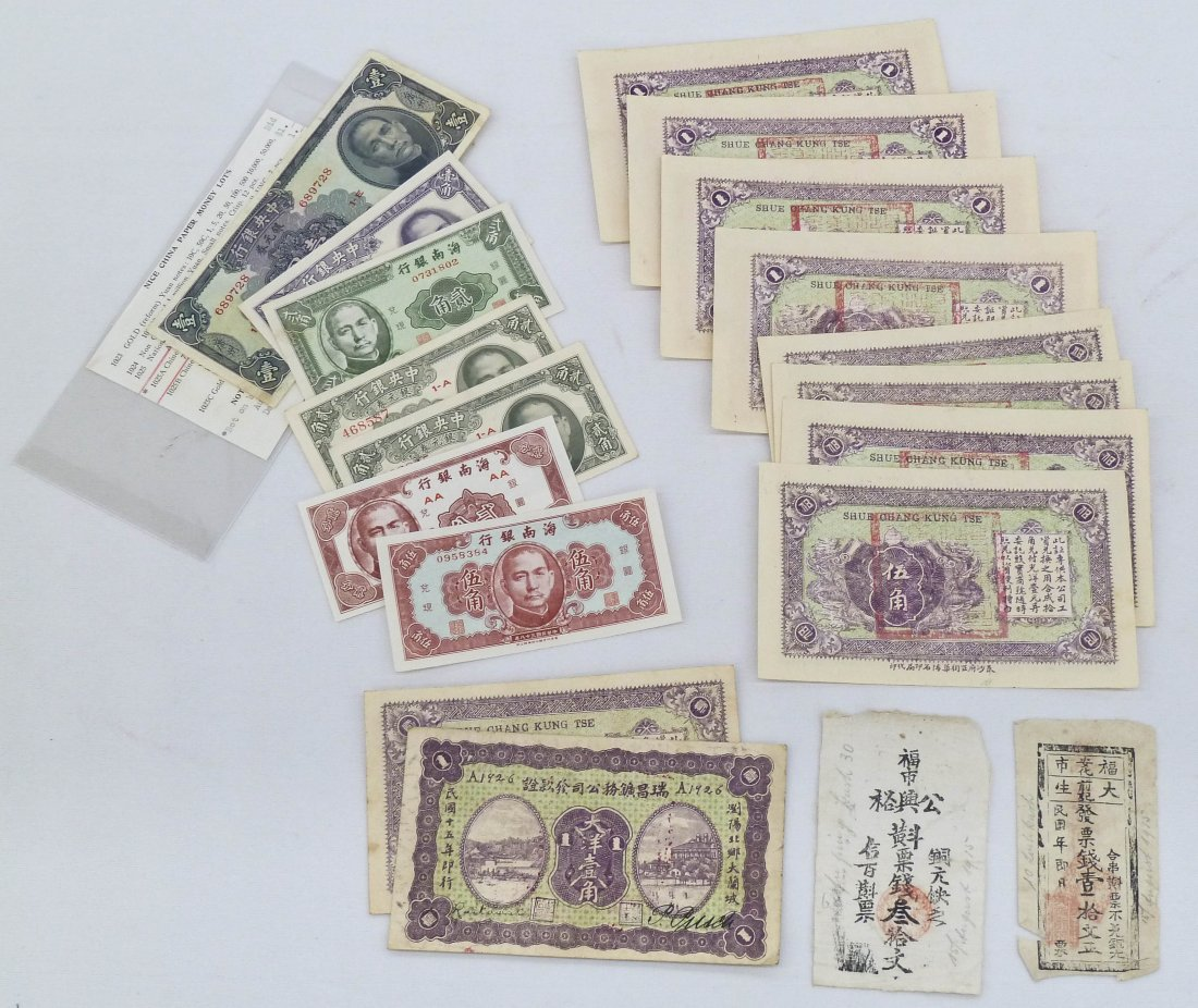 Group (19) Vintage Chinese Currency Notes. Includes