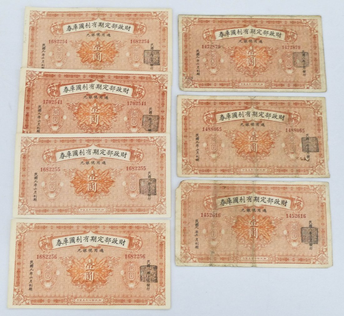 Group (7) Vintage Chinese Paper Bond Notes. Ungraded,