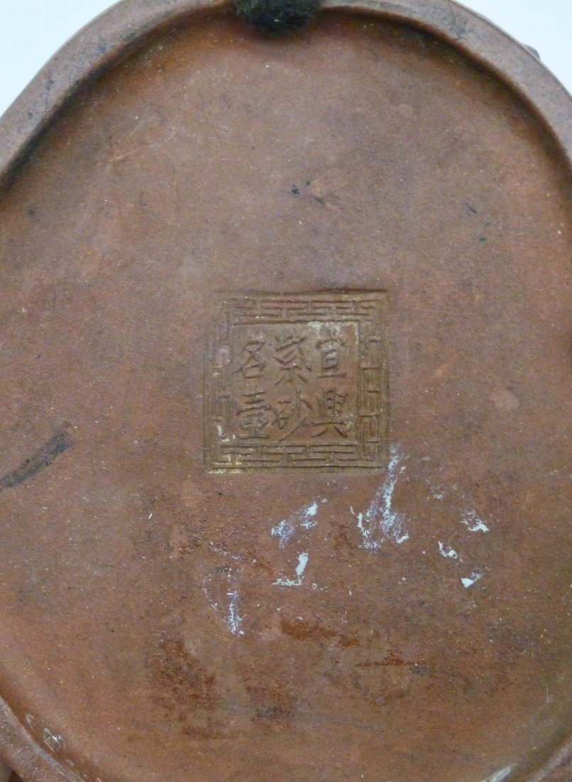 Antique Chinese Yixing Tree Stump Clay Teapot 4''x7''. - 3