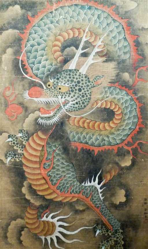 Antique Korean Dragon Scroll Painting Framed