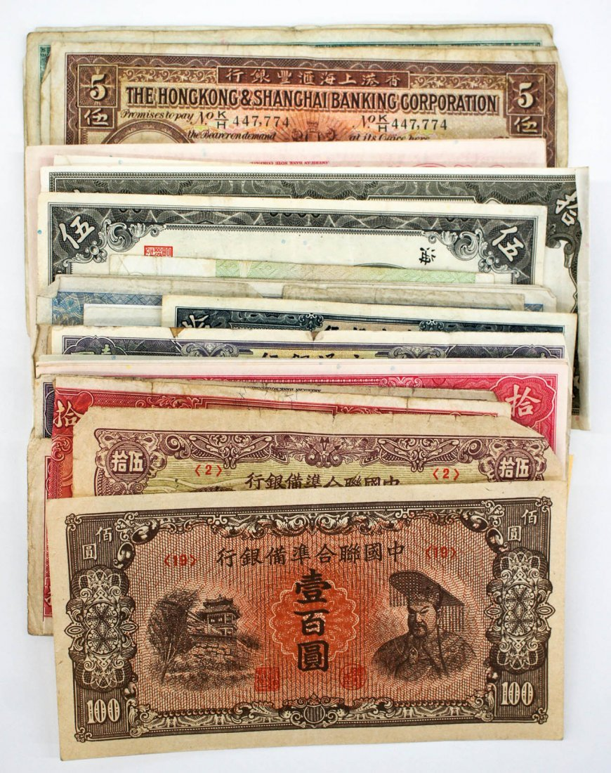 Group of (62) Vintage Chinese & Japanese Currency