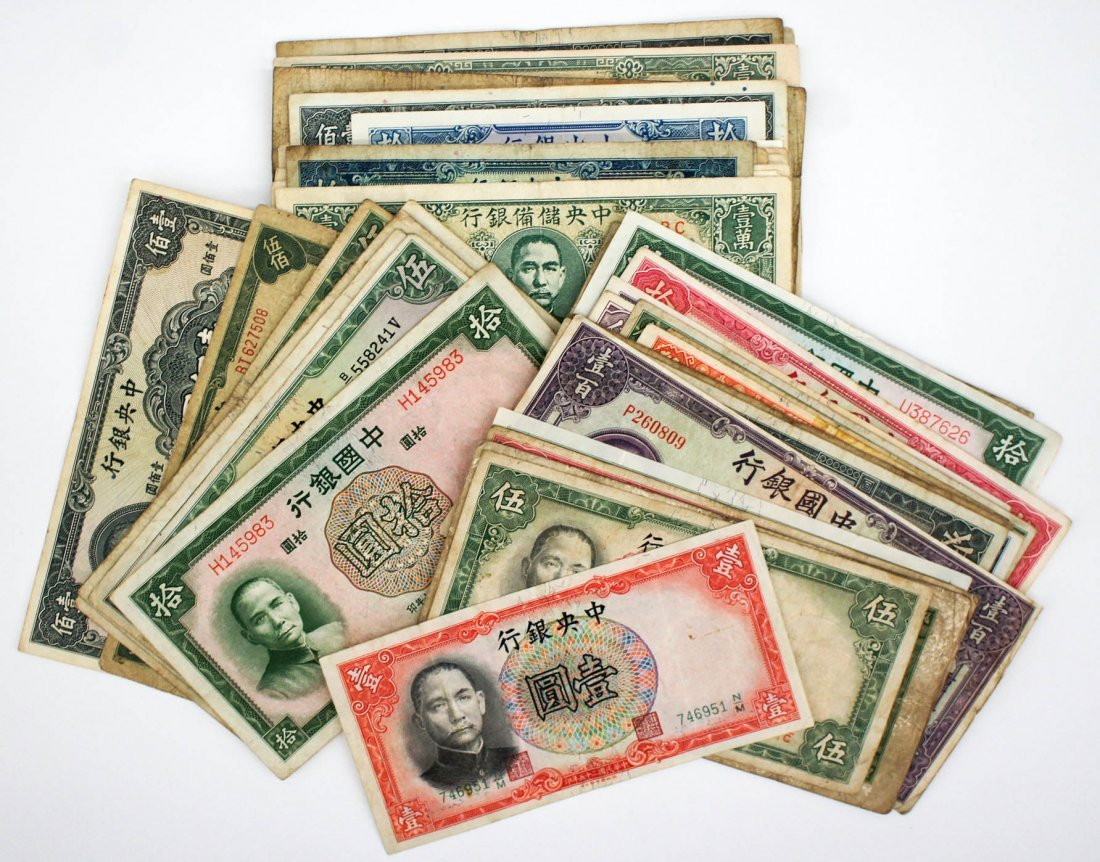 Group of (56) Vintage Chinese Currency Notes.