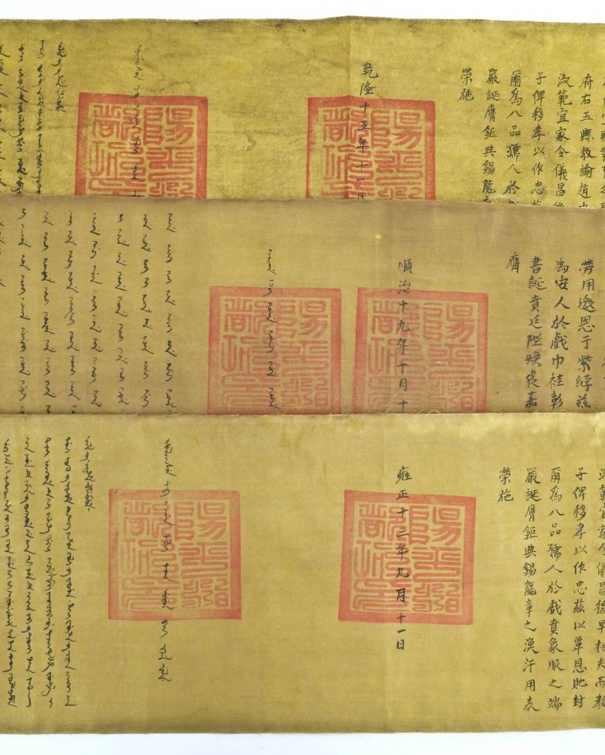 Group of (5) Chinese Buddhist Calligraphy Hand Scrolls.