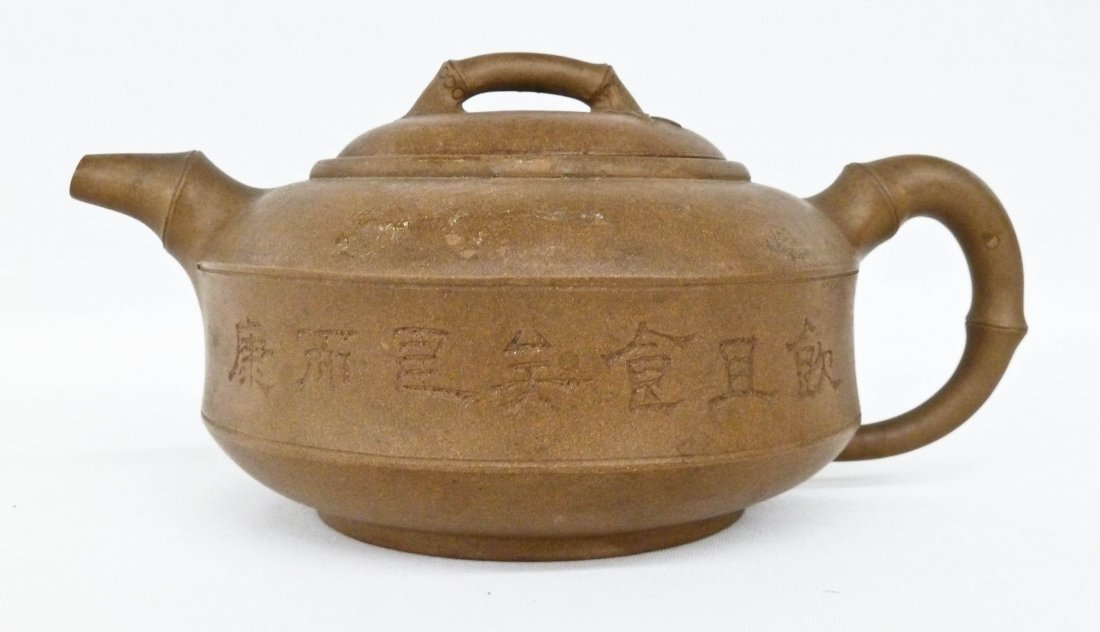 Antique Chinese Blonde Clay Yixing Bamboo Shape Teapot